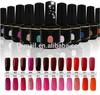 Sweet Colour Nail Enamel/Nail Lacquer/Nail Varnish