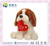 Cute cheap valentine's dog stuffed toy