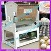 Best price!industrial dough mixing machine/commercial dough mixing machine/dough kneading machine