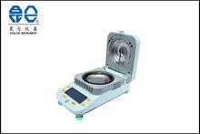 水分水分率測定用アナライザでペットナイロンabsプラスチック樹脂のシンガポールで