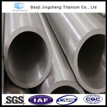 pure polished price titanium pipe for solar water heater