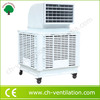 2014 Latest High Quality Large Capacity stand air condition price
