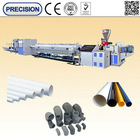 pvc pipe machine with price