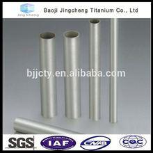 Baoji titanium flexible exhaust pipe