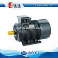 الكهربائية لضخ المياه المحرك