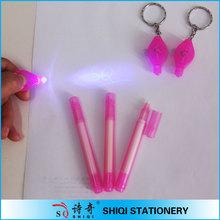2014 New magic invisible light pen