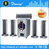 New product active subwoofer 5.1