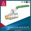 1/2 inch brass nickel plated brass small motorised ball valve