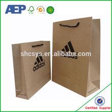 Paper Bag Manufacturer,Paper Carrier Bag,Paper Carry Bag