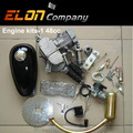 2-Stroke 48cc bicycle gas engine kits (48cc engine kits-1)