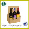 High quality brown cardboard 6 pack bottle carriers kraft