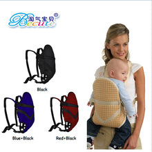 Hot sale baby carry sling cheapest kangaroo baby carrier