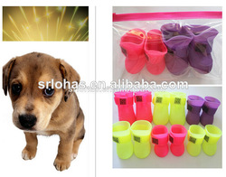 newest high quality silicone rain boots for pets dogs with qr code