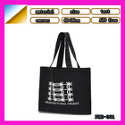 The latest high quality canvas shopping bag for promotion