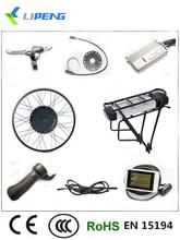 Easy to convert electric bike wheel hub motor kit