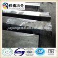Alta calidad forjado p20 de acero propiedades