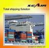 ocean shipping agent from Shenzhen or Guangzhou to Europe