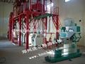 Top de vendas 40 T / D trigo máquina de moagem de farinha / miller, Moinho de farinha de trigo, Preço por tonelada de milho