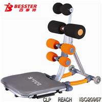 BEST JS-060B Chinese Fitness CORE ab shaper abdominal machine