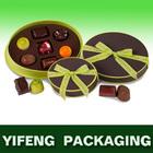 China custom cheap printing Cardboard paper cupcake box for sale