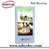 SAD1850 18.5 inch/'16:9/1366 x 768 mall kiosk manufacturers