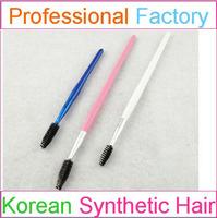 Wholesale cosmetic eyelash mascara brushes free samples