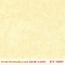 GOOD II GOOD wallpaper pvc for sale
