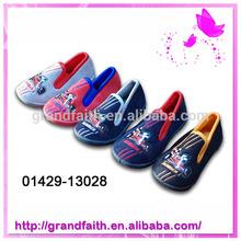 Wholesale low price high quality children indoor school shoes