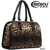 natural grained pvc animal pattern handbag