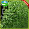 artificial grass mat grass floor mat