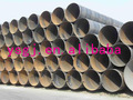 carbon steel tube/seamless steel pipe/black square weld / rectangular iron tube