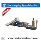 Waste Agriculture film granulation production line