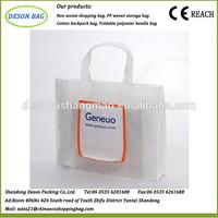 shopping non woven bags manufacturer in china zhejiang