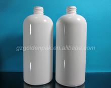 500ml White Color Plastic Bottle