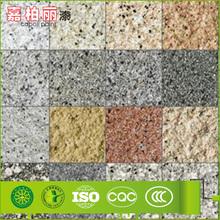 Caboli Exterior Spray granite liquid wall coating residential