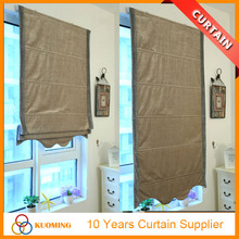 MLMJ roman style plain design chenille solid color office curtain