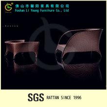 Chaise Lounge Ottomans Footrest LG55-8521
