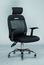 mesh high back manager chair with headrest