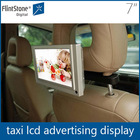 7 inch motion sensor taxi headrest advertising screens