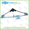 Lada Door Parts auto window regulator clips OE:2123-6104011-30