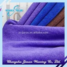 2014 Magic towels microfiber towel private label factory