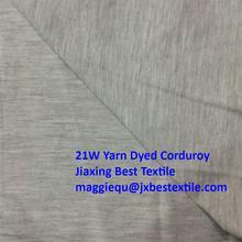 21W Yarn Dyed Heather Grey Corduroy