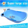 china pp kunststoff Kleinkinder Größe badewanne großhändler