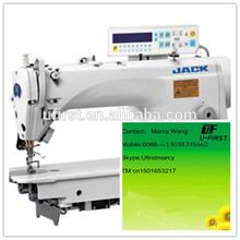 Best price sewing machine