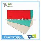 Wecan decorative panel solar panel design wall cladding