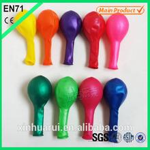 Wholesale Happy Birthday Prinable Metallic Color Balloons|Halloween Ballons Latex Decoration Pastel Balloons Promotional Ballons