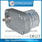 DS65SS3525 65mm 12volt dc motor low rpm 5rpm
