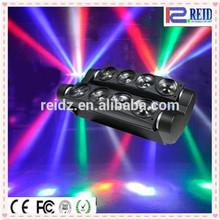 Reid stage disco DMX RGB mini laser show system