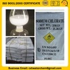 factory price sodium aluminate 11138-49-1