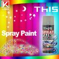 450ml alta estabilidad mágico multi- color aerosol pintura de aerosol